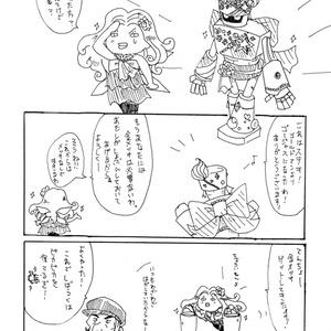 17_snow edelweiss2