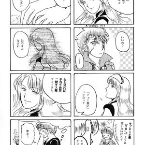 20_Wind Vol.9
