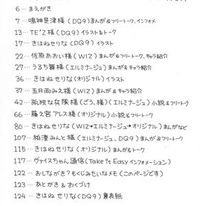 14_PAL3(2)