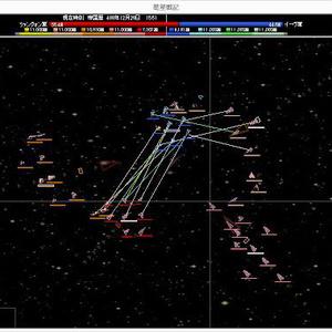 竜星戦記v1.142 体験版