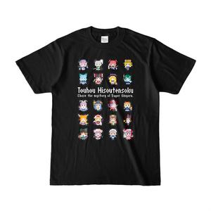 東方非想天則ドット絵Tシャツ(黒)