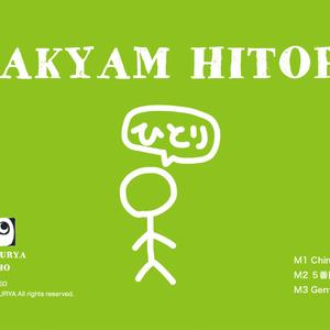 NAKYAM HITORI