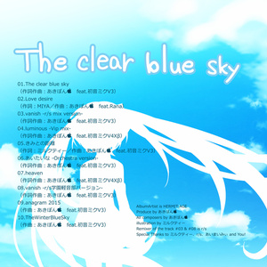 The clear blue sky