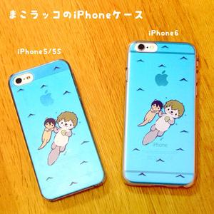 まこラッコのiPhoneケース
