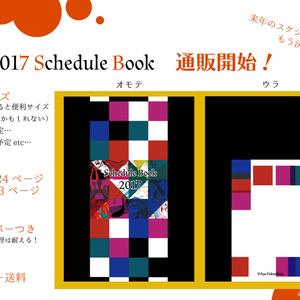 スケジュール帳2017▼Aya Fukushima