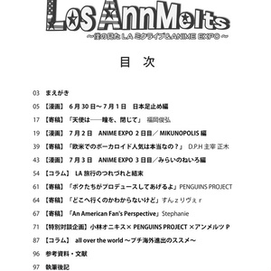 Los AnnMelts ~僕の見たLAミクライブ&ANIME EXPO~(同人誌)
