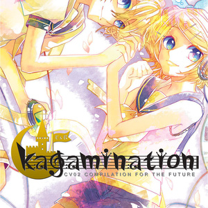 kagamination(CD+画集)