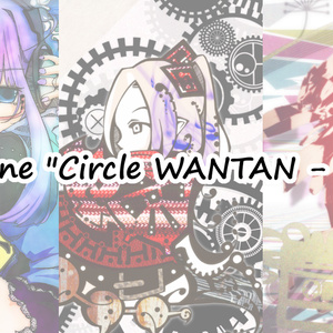 "all in one ""Circle WANTAN - 2015"""