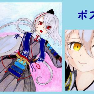 ポストカード3種(刀剣乱舞)