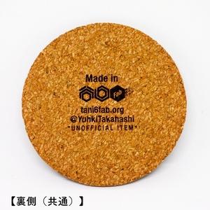 コルクコースターセット: PDA
