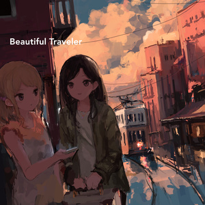 Beautiful Traveler