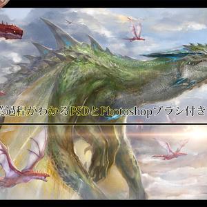 【ポストカード】 Sky Dragon(psd、ブラシ付き)