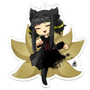 女狐ちゃんキーホルダー