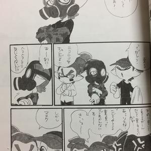 フレコ交換を前提に!!(コロイカ/マスニト)