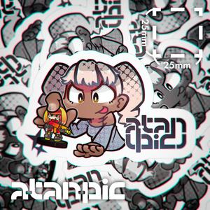 ステッカー:ミニチュアゲームで遊ぶ子ちゃん(褐色)