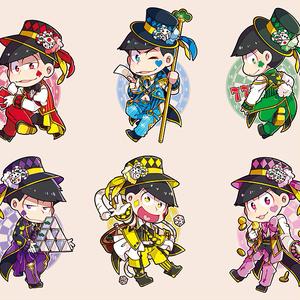 各衣装松シールセット⑤(4種類)