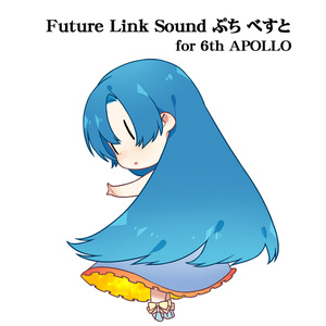 Future Link Sound ぷち べすと for 6th APOLLO