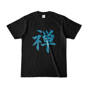 ボイルの禅Tシャツ