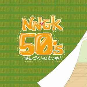 NNGK50's