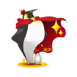 皇帝ペンギン ステッカー