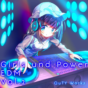 Girls und Power(EDM)Vol.2 DL版
