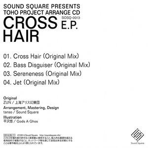 Cross Hair E.P.
