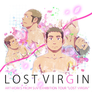 LOST VIRGIN