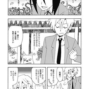 アンドロメダ総集編1〜12コンプリートセット