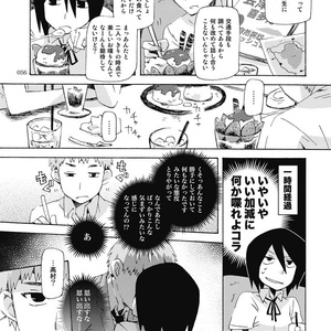 アンドロメダ総集編9〜11