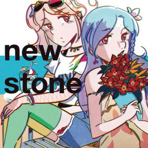 brand new stone