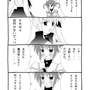 Strawberry Milk Vol.1