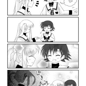 Strawberry Milk Vol.3