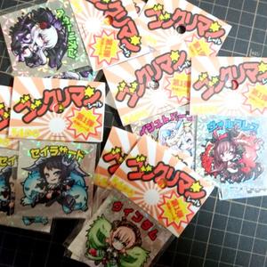 ゴックリマンシール・半神シリーズ
