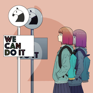 We can do it.