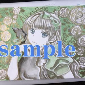 【イラスト原画】#029 Alice in Rose-3