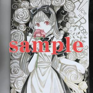 【イラスト原画】#031 Alice in Rose-5