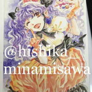 【NEW】イラスト原画#047 ハロウィン少女