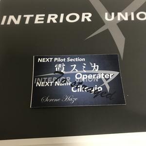 リンクス名刺セット(INTERIOR UNION社3種セット)