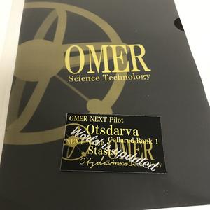 リンクス名刺セット(OMER社オッツダルヴァ)