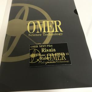 リンクス名刺セット(OMER社2種セット)