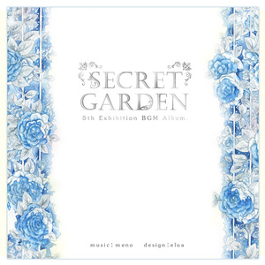 CD「SECRET GARDEN」