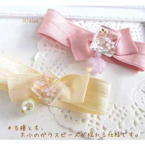 ★ヘアータイ「桜」
