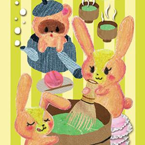 ■ポストカード■ 抹茶屋