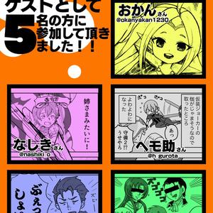 【刻印の誇り4】FEH四コママンガ闘技場