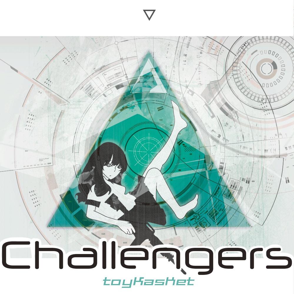 Challengers(Download)