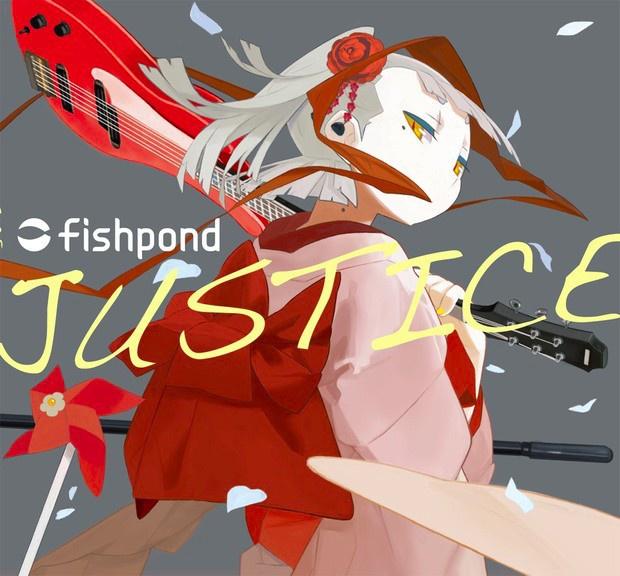fishpond - justice