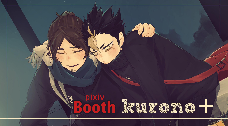 kurono+