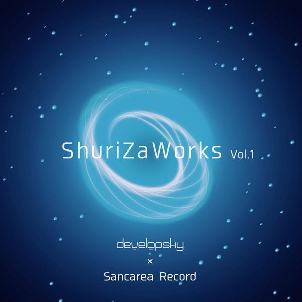 ShuriZaWorks vol.1