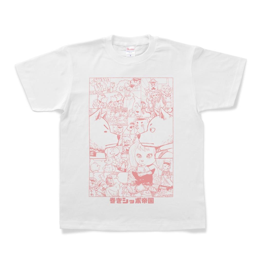 [巻きシッポ帝国]ごちゃごちゃTシャツ(ピンク)