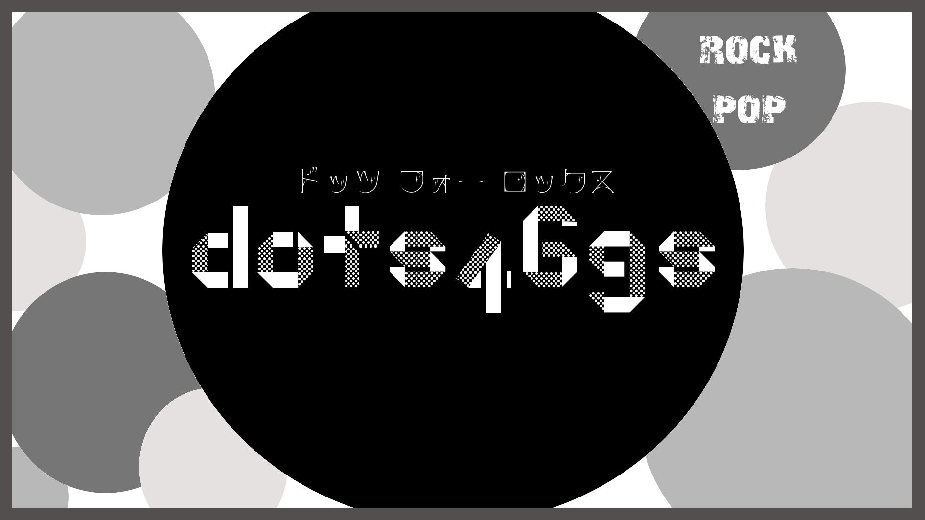 dots469s / hiro(医大生P)